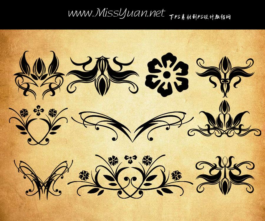 高贵的对称花纹装饰PS笔刷