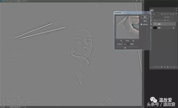 操作技巧:如果用PS提高照片的清晰度,PS教程,思缘教程网
