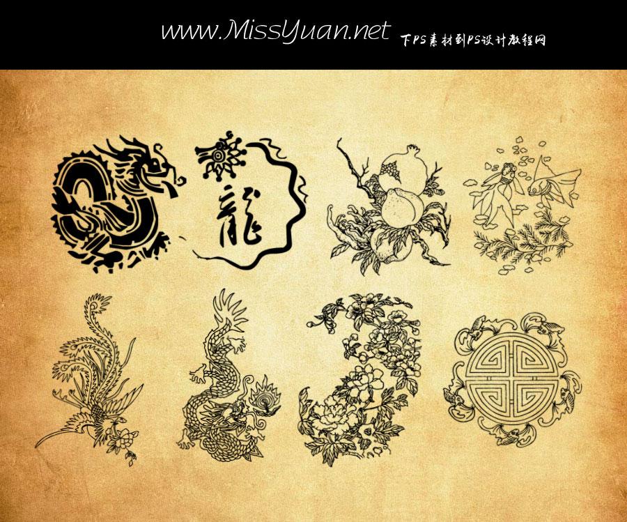 中国传统古典印花图案PS笔刷