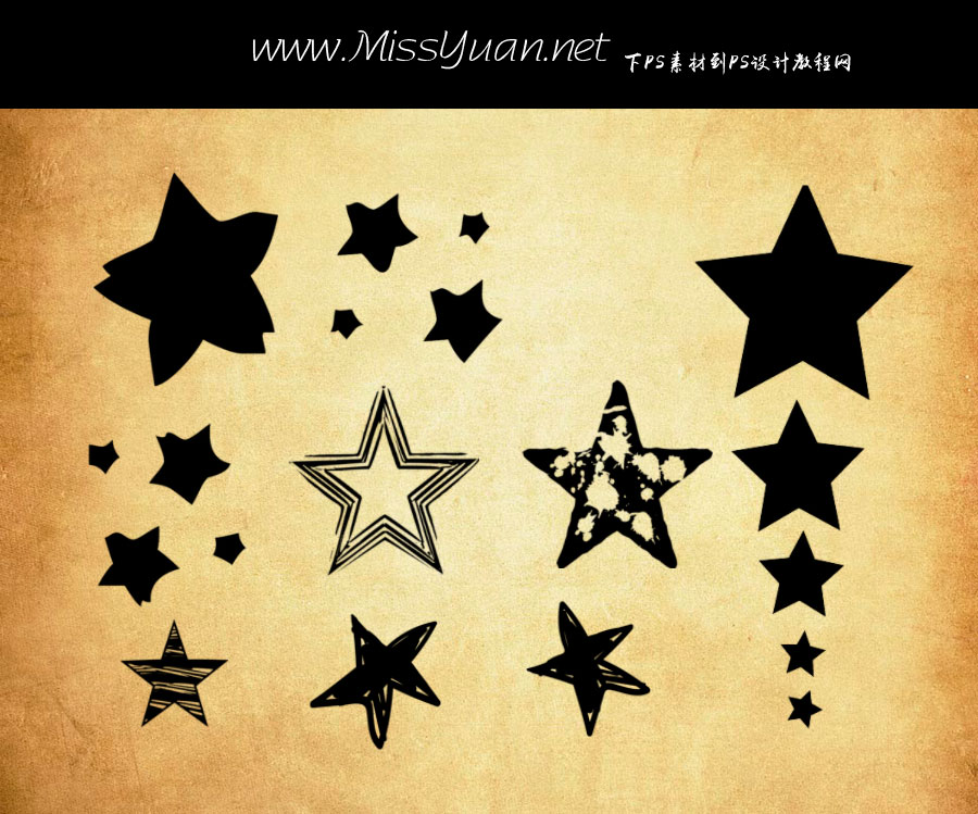 手绘涂鸦五角星装饰PS笔刷