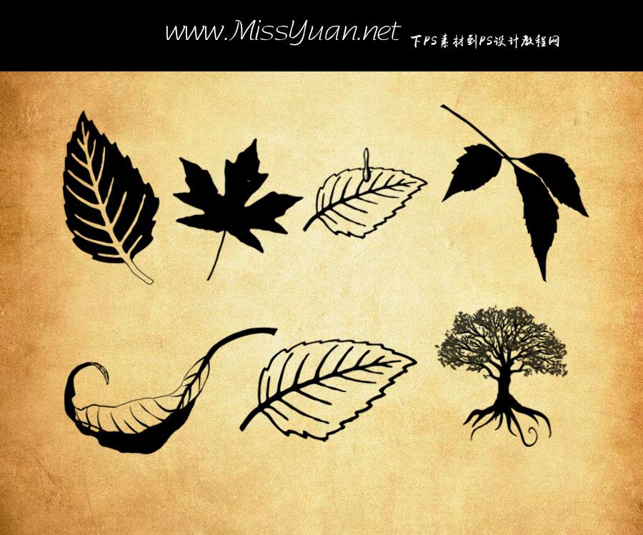 环保标志和树叶树木PS笔刷
