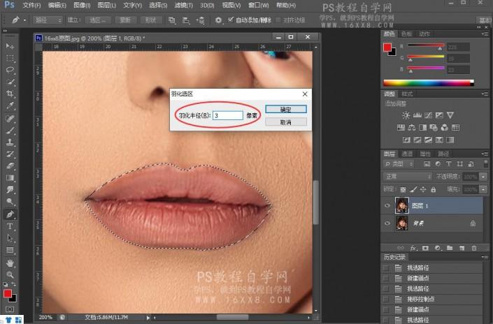彩妆效果:用PS给模特人像改变唇色,PS教程,思缘教程网