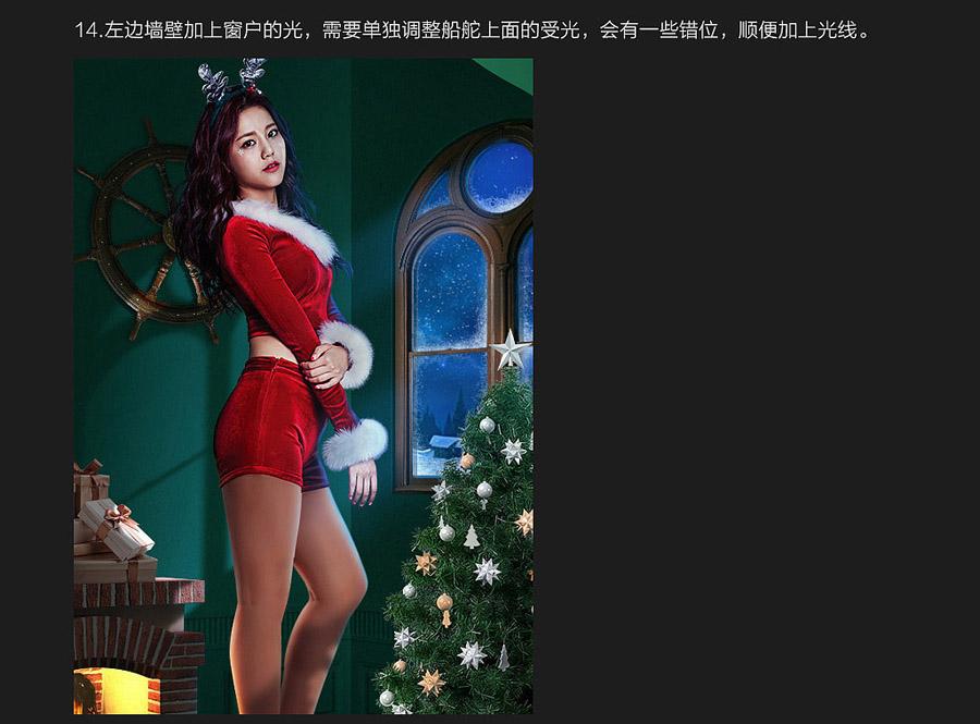 圣诞海报:用PS合成创意的圣诞节礼盒,PS教程,思缘教程网
