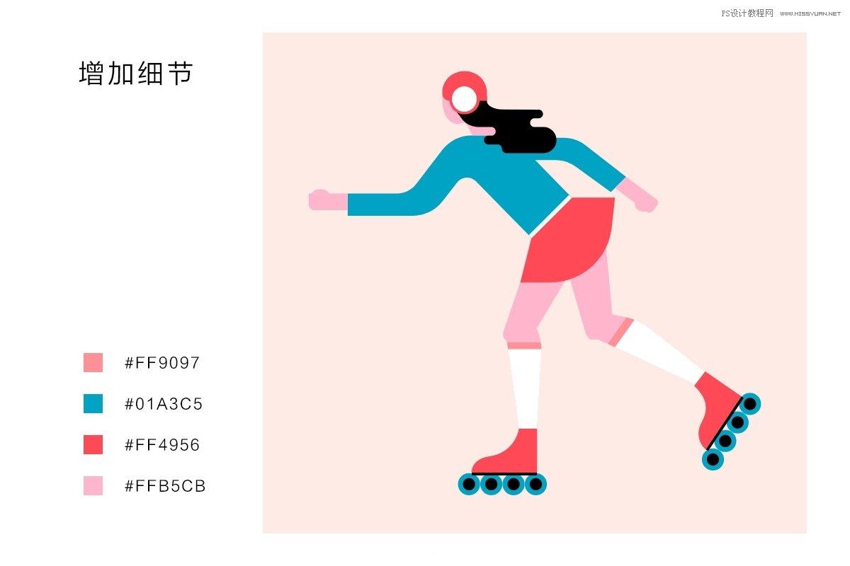 Photoshop结合AI绘制扁平化风格的少女插画