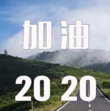 Photoshop通过透视制作公路上的艺术字