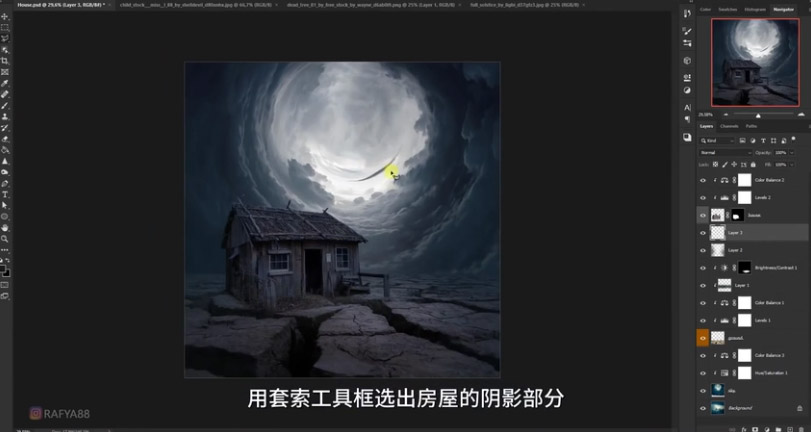 Photoshop合成月光下的少女场景