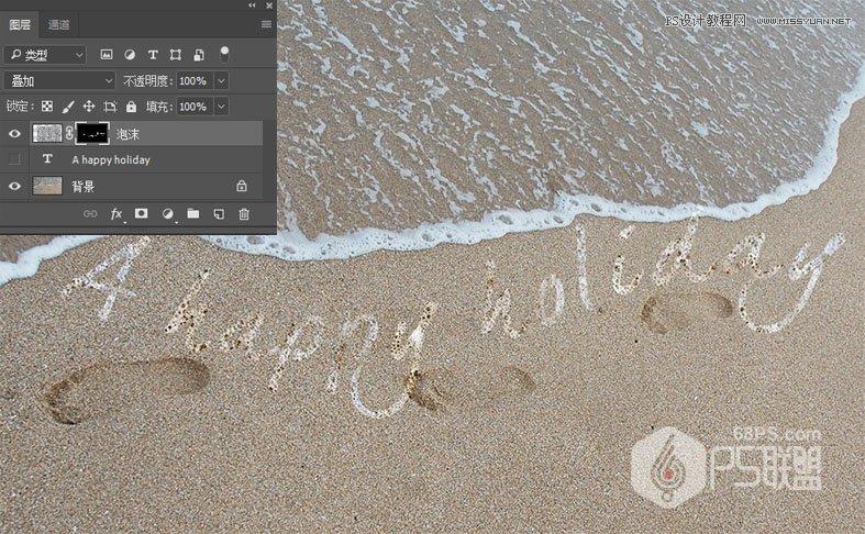 Photoshop制作创意的海边泡沫艺术字