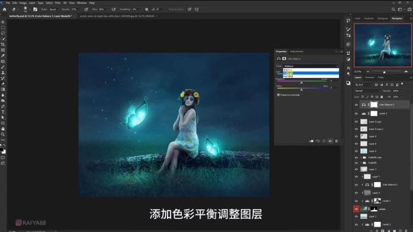 Photoshop合成梦幻仙境场景的精灵仙子