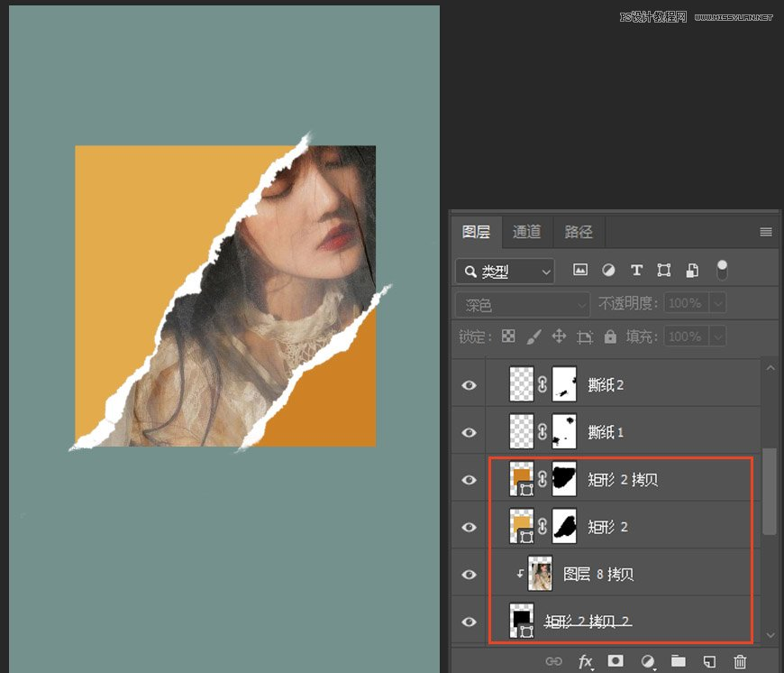 Photoshop设计撕纸特效的人物海报教程