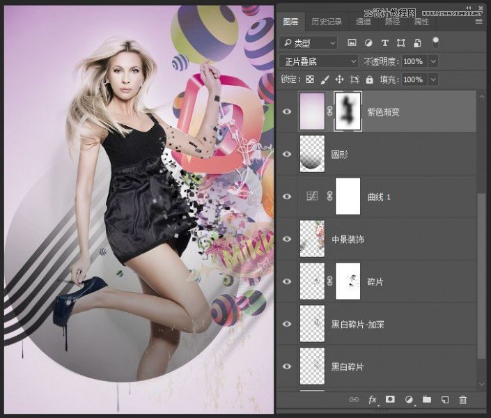 Photoshop制作人物支离破碎的打散效果