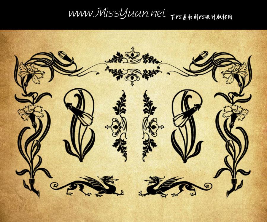 时尚花纹和龙形花纹PS笔刷