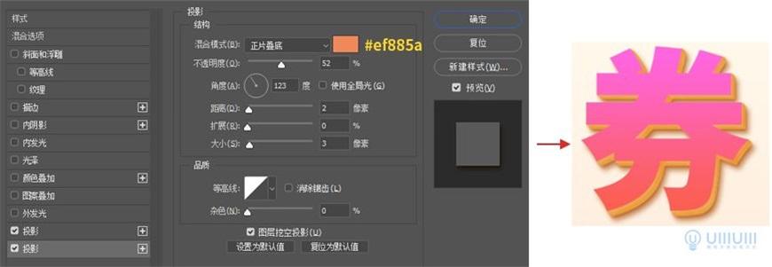 "Photoshop制作电商平台优惠?涣烊∫趁? border=""0"" src=""http://www.missyuan.net/uploads/allimg/210318/10535a428-29.jpg"" /></p> <p align=""center""><img alt="
