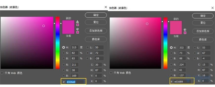 "Photoshop制作电商平台优惠?涣烊∫趁? border=""0"" src=""http://www.missyuan.net/uploads/allimg/210318/10535955H-34.jpg"" /></p> <p>使用吸管工具,吸取字体颜色并进行加深调整,由于字是渐变的 ,因此将颜色分为四部分。然后用画笔工具在选区内进行涂抹。</p> <p align=""center""><img alt="