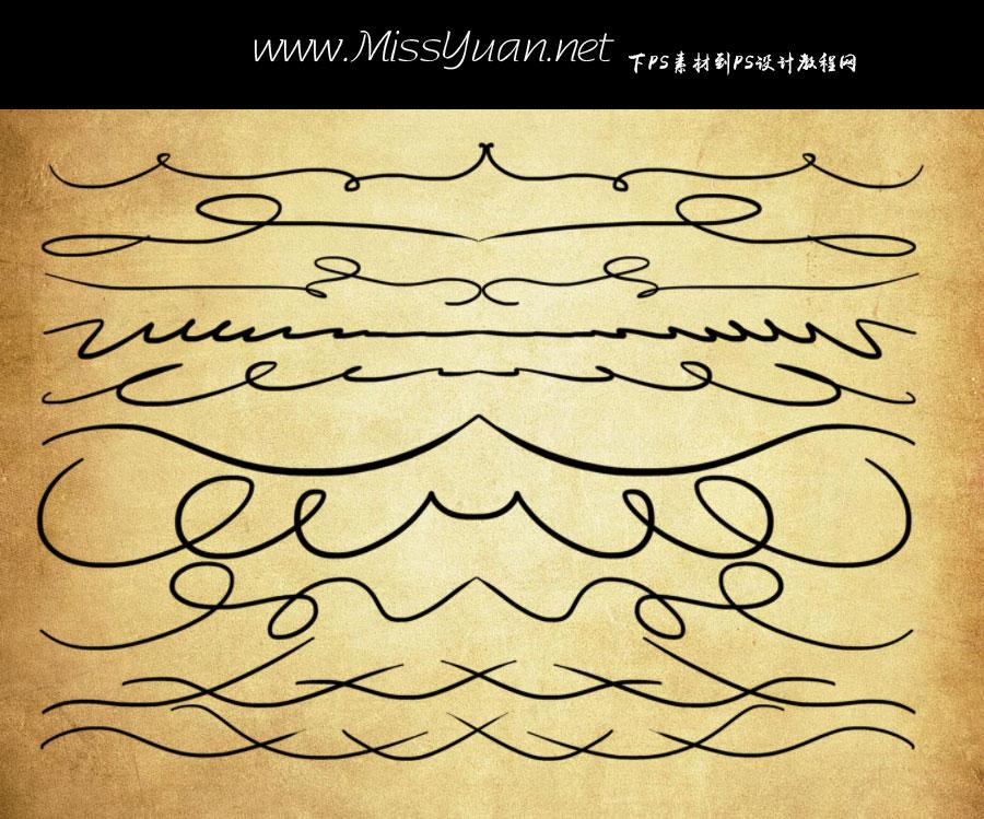 手绘分割线PS笔刷