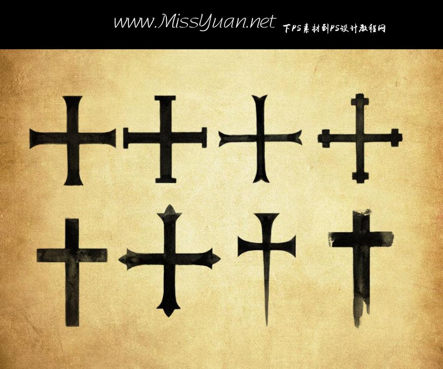 高清晰十字架笔刷