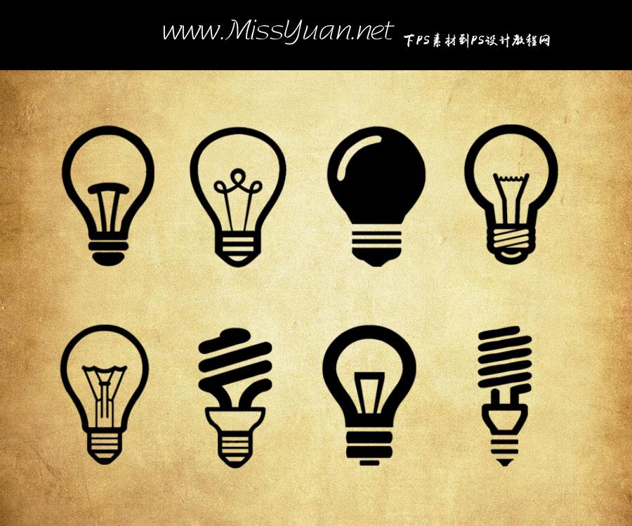 各种创意的灯泡PS笔刷