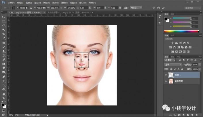 Photoshop快速的给人物头像进行换脸操作