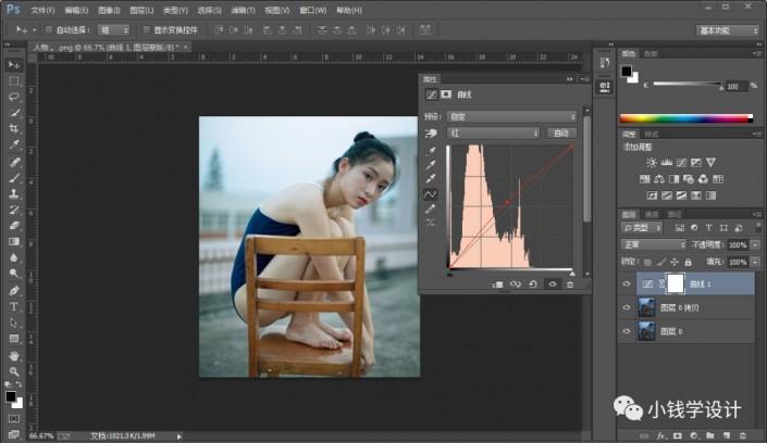 Photoshop给偏暗色的人像调出小清新效果