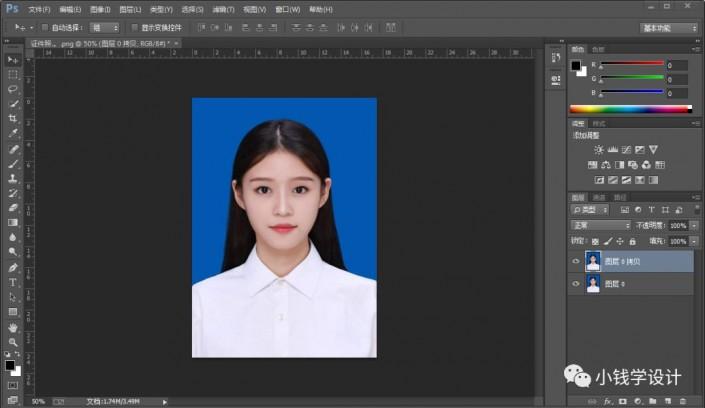 Photoshop使用替换颜色给证件照更换底色
