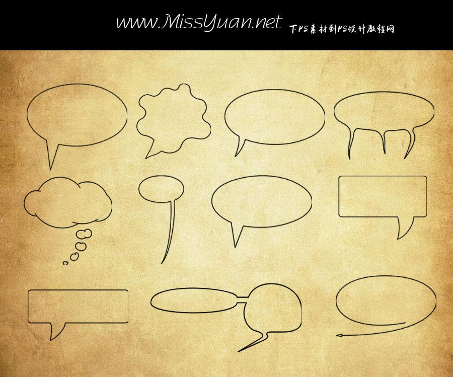 漫画对话框和气泡框PS笔刷